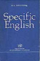 Specific English, Аполлова М. А., 1977