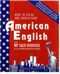 Интенсивный курс американского разговорного языка, Гутман Э., Мальцер Л., 1995