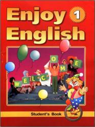 Enjoy English-1, Учебник английского языка для начальной школы, Аудиокурс MP3, Биболетова М.З., Добрынина Н.В., Ленская Н.А., 2006