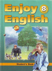 Enjoy English, 8 класс, Аудиокурс MP3, Биболетова М.З., 2008