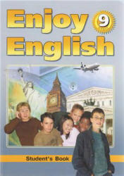 Enjoy English, 9 класс, Часть 2, Аудиокурс MP3, Биболетова М.З., 2005