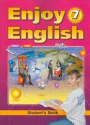 Английский язык, Enjoy English, 7 класс, Биболетова М.З., Трубанева Н.Н., 2008