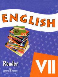 Английский язык, 7 класс, Книга для чтения, Афанасьева О.В., Михеева И.В., 2012