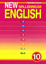 New Millennium English-10, Teachers Book 2009
