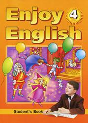 Enjoy English, 4 класс, Students Book, Биболетова М.З., Денисенко О.А., Трубанева Н.Н., 2007