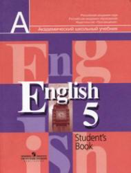 Английский язык, 5 класс, Кузовлев В.П., Лапа Н.М., Перегудова Э.Ш., 2010