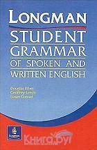 Longman English,  student grammar of spoken and written, Biber B., Conrad S., Leech G., 2002