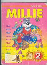 Английский язык, Милли, Millie, 2 класс, Азарова С.И., 2007