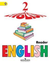 Английский язык, 2 класс, Книга для чтения, Верещагина И.Н., Бондаренко К.А., 2013