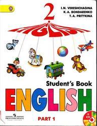 Английский язык, 2 класс, Student s Book, Часть 1, Верещагина И.Н., 2012