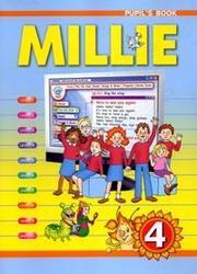 Английский язык, 4 класс, Милли, Millie, Азарова С.И., Дружинина Э.Н., Ермолаева Е.В., 2012