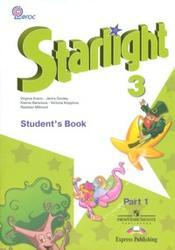 Английский язык, 3 класс, Звёздный английский, Часть 1, Баранова К., Дули Д., 2011
