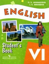 Английский язык, 6 класс, Афанасьева О.В., Михеева И.В., 2012