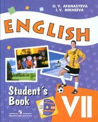 Английский язык, 7 класс, Афанасьева О.В., Михеева И.В., 2012