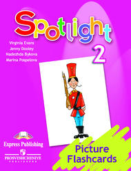 Английский язык, 2 класс, Spotlight 2, Picture Flashcards, Evans V., Dooley J.
