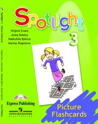 Английский язык, 3 класс, Spotlight 3, Picture Flashcards, Evans V., Dooley J.