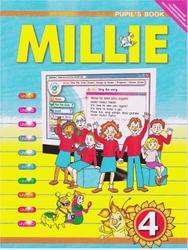 Английский язык, 4 класс, Millie, Азарова С.И., Дружинина Э.Н., Ермолаева Е.В., Зоткина Е.В., 2011