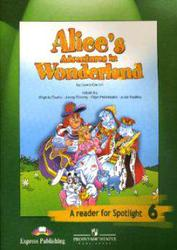 Английский в фокусе, 6 класс, Алиса в стране чудес, Книга для чтения, Ваулина Ю.Е., 2011