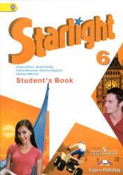Английский язык, 6 класс, Звездный английский, Starlight 6, Баранова К.М., Дули Д., Копылова В.В., 2013