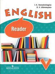 Английский язык, 5 класс, Книга для чтения, Верещагина И.Н., Афанасьева О.В., 2013