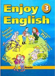 Английский язык, Enjoy Reading 3, 5-6 класс, Книга для чтения, Биболетова М.З., Денисенко О.А., 2006