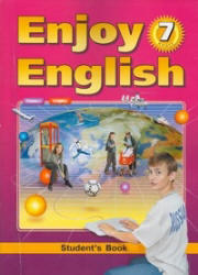 Английский язык, 7 класс, Английский с удовольствием, Enjoy English, Биболетова М.З., Трубанева Н.Н., 2010