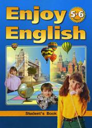 Английский язык, 5-6 класс, Английский с удовольствием, Enjoy English, Биболетова М.З., Добрынина Н.В., Трубанева Н.Н., 2013