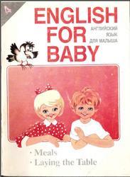 Английский язык для малыша, English for Baby