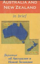 Вкратце об Австралии и Новой Зеландии, Книга для чтения на английском языке, Ощепкова В.В., 1998