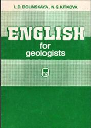 Курс английского языка для студентов геологов и географов, Долинская Л.Д., Киткова Н.Г., 1991