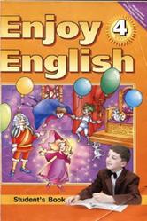 Английский язык, 4 класс, Английский с удовольствием, Enjoy English, Биболетова М.З., Денисенко О.А., Трубанева Н.Н., 2011