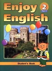 Enjoy English-2, Part 2, Английский язык, 4 класс, Биболетова М.З., Денисенко О.А., Добрынина Н.В., Трубанева Н.Н., 2006