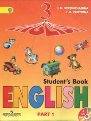 Английский язык, 3 класс, Часть 1, Верещагина И.Н., Притыкина Т.А., 2013