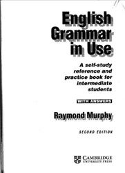 English Grammar in Use, 2 edition, Murphy R., 1994