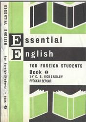 Essential English for Foreign Students, Book 2, Eckersley C.E.