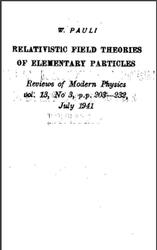 Преобразования уравнений поля и законы сохранения, Пауль В.