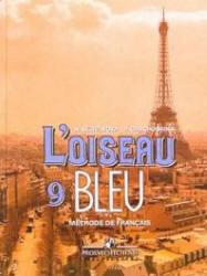 Синяя птица, Учебник французского языка для 9 класса, Селиванова Н.А., Шашурина А.Ю., 2012