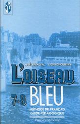 Французский язык, 7-8 класс, Книга для учителя, Селиванова Н.А., Шашурина А.Ю., 2003