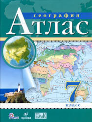 География, 7 класс, Атлас, 2013