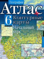 География, 6 класс, Атлас и контурные карты, Начальный курс, 2010