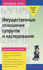 История античного мира Древняя Греция и Древний Рим, Медведев А.П., 2009