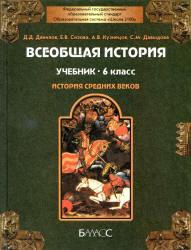 Учебник по маркетингу россия и мир 10 класс данилов