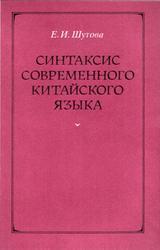 Секс китай учебник, фото зрелых теток ебля