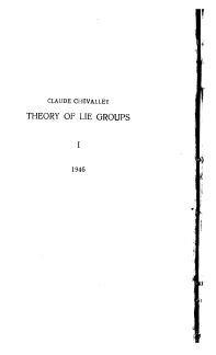 Теория групп Ли, Часть 1, Райкова Д.А., 1948