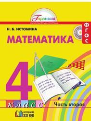 Читать 10 страниц детских книг