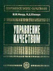 download Микромагнитоэлектроника, в двух томах