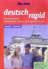 Самоучитель немецкого языка для начинающих - Deutsch Rapid - Luscher К.