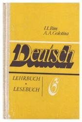 Немецкий язык, 6 класс, Бим И.Л., Голотина А.А., Розов О.А., 1987