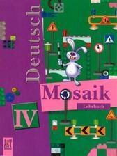 Немецкий язык, 4 класс, Гальскова Н.Д., Жукова И.В., Миронова Л.В., 2011