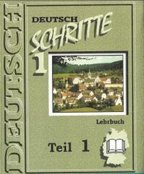 Шаги 1, Немецкий язык, 5 класс, Часть1, Бим И.Л., 2007